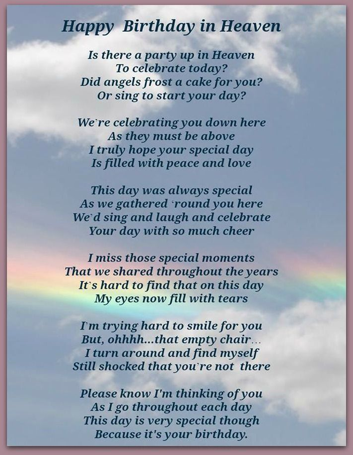 Lana B Billingsley 3/30/46 - 3/11/17 I love you forever