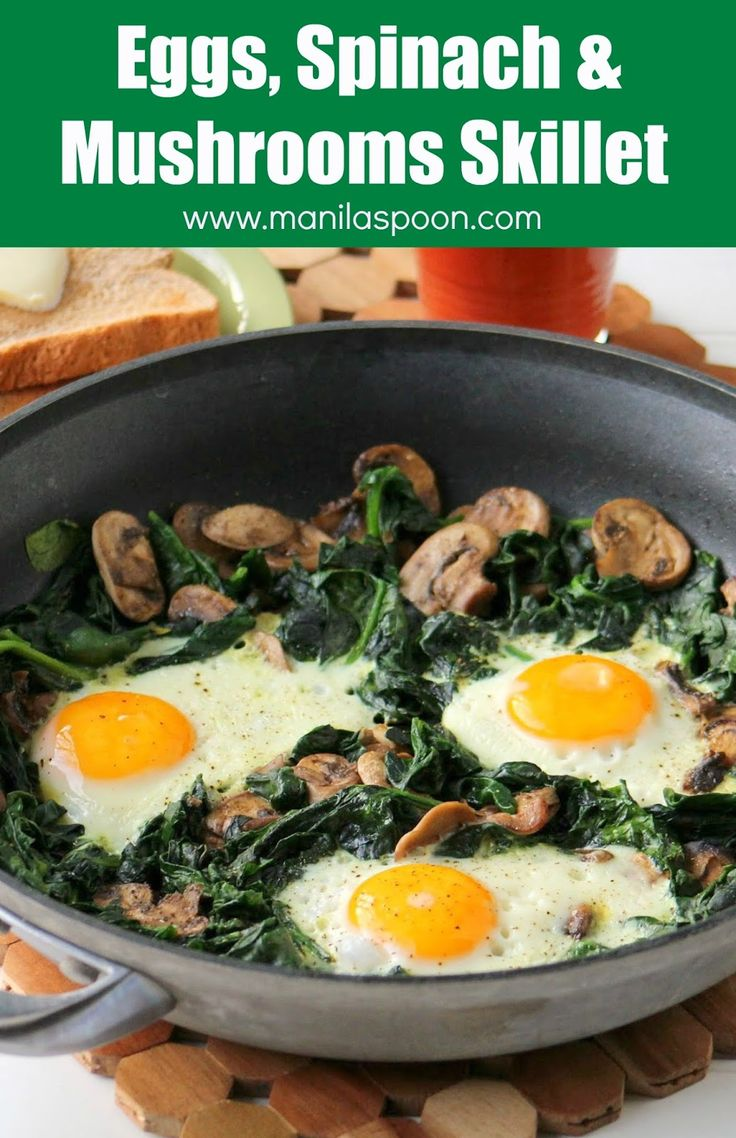A delicious breakfast or brunch dish - Eggs, Spinach and Mushrooms Skillet. All done on the stove top. Naturally nutritious, low-carb and gluten-free! | manilaspoon.com