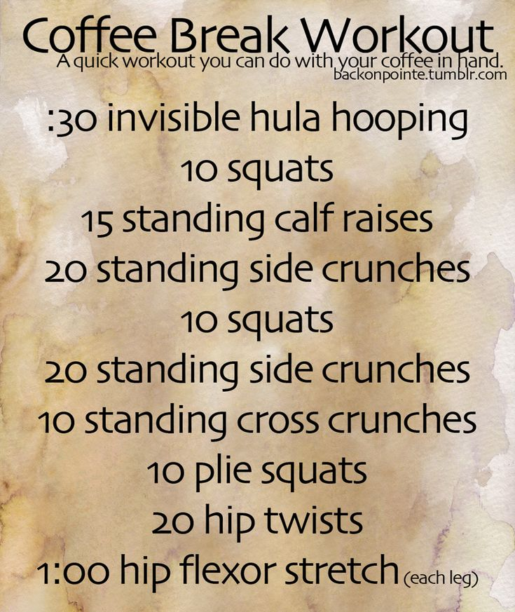 I love short little workout circuits. They are perfect for fitting in 5-10 minutes of fitness throughout the day