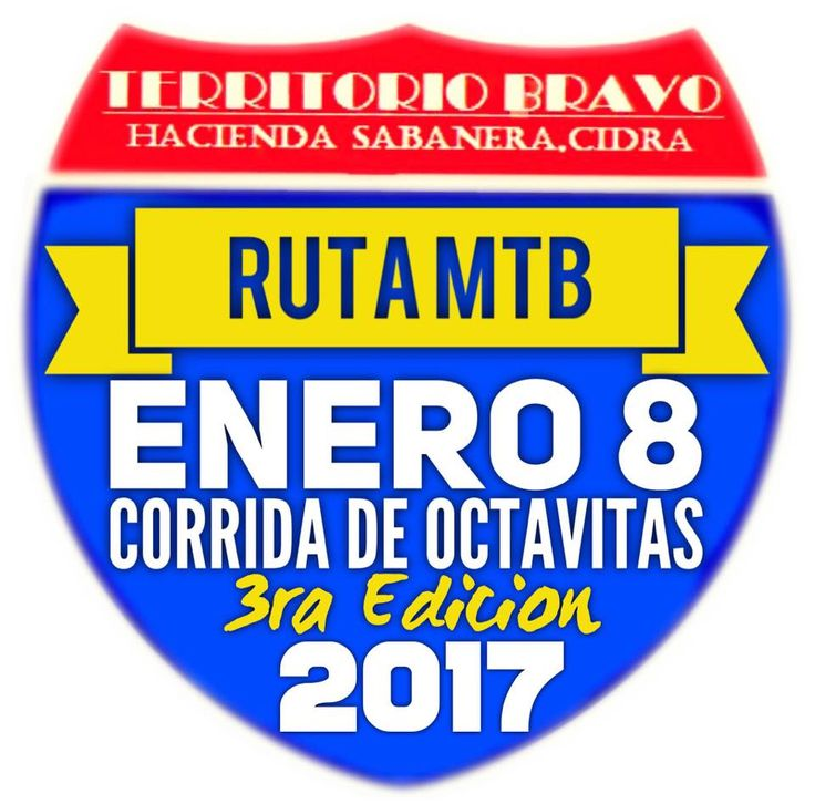 Corrida de Octavitas 2017 #sondeaquipr #corridadeoctavitas #haciendasabanera #cidra #mtbpr