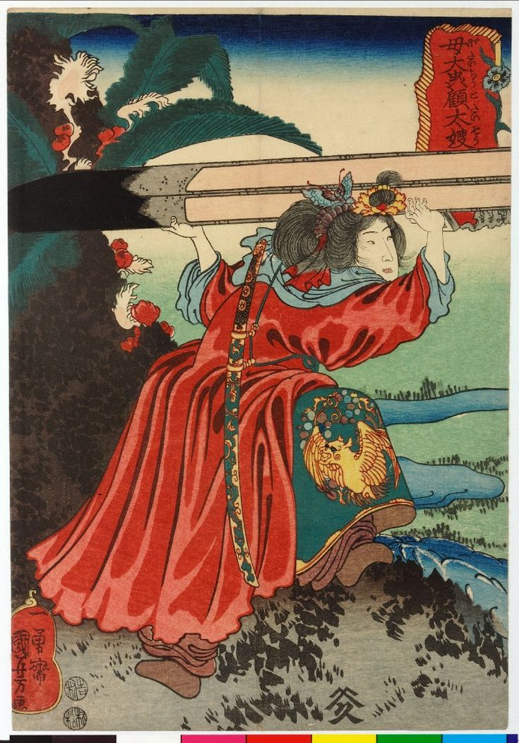 Utagawa Kuniyoshi: Botaichu Kodaiso 母体中顧太嫂 (The Goodwife Gu) / Tzuzoku Suikoden goketsu hyakuhachinin no uchi 通俗水滸傳濠傑百八人之内 (108 Heroes of the Popular Water Margin) - British Museum
