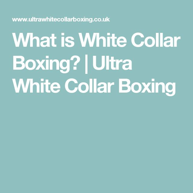 What is White Collar Boxing? | Ultra White Collar Boxing