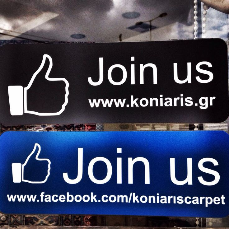 Join us - www.koniaris.gr