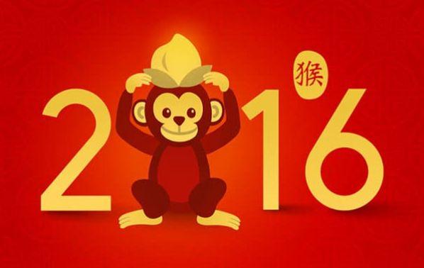 Днес китайците празнуват Нова година