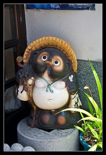Engimono, los amuletos japoneses, tanuki