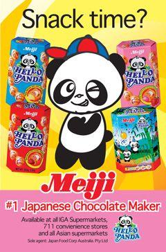 Hello Panda cookies - Meiji