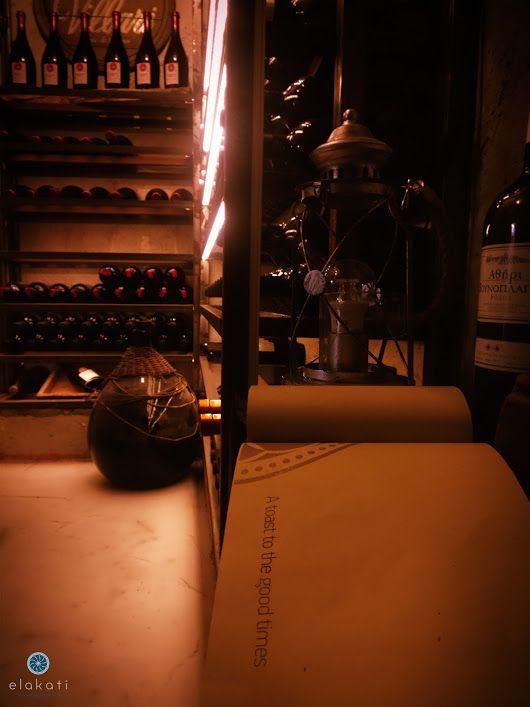 Wine and Dine at #Elakati Ένας ιδιαίτερος χώρος στο κέντρο της Ρόδου όπου μπορείτε να απολαύσετε εκλεκτά πιάτα, εξαιρετικό κρασί και ωραίο καφέ!  29 Lohagou Fanouraki , #Rhodes #elakatiexperience http://www.elakati.com/