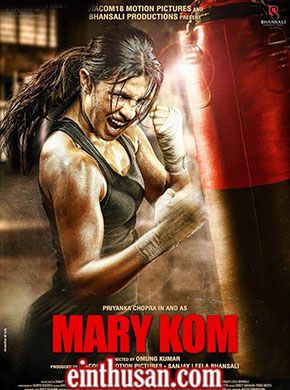 Mary Kom (2014) Hindi Movie Online in Ultra HD - Einthusan