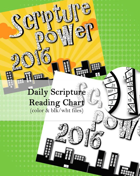Daily Scripture Reading Chart for LDS Primary Theme 2016 by JaniJo