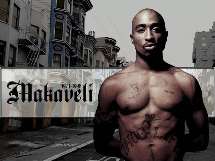 tupac died quotes Who Killed 2Pac rappingmanual