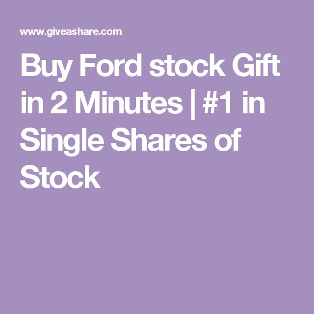 Buy Ford stock Gift in 2 Minutes   #1 in Single Shares of Stock