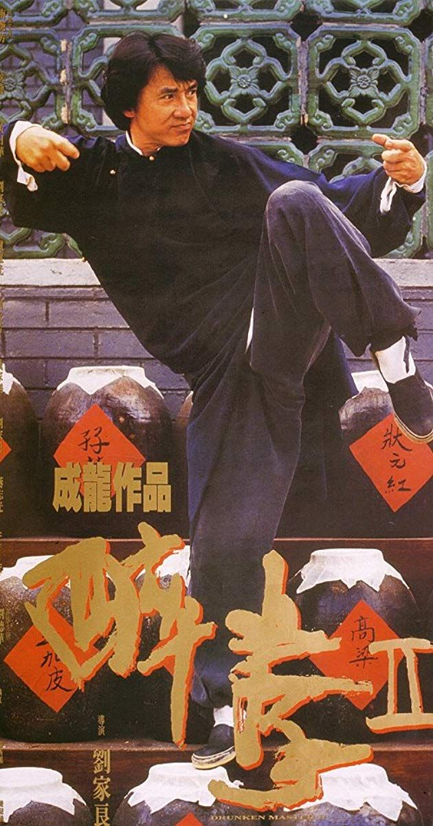 Directed By Chia Liang Liu Jackie Chan With Jackie Chan Ho Sung Pak Lung Ti Anita Mui A Young Martial Artist I Drunken Master Jackie Chan Martial Artists