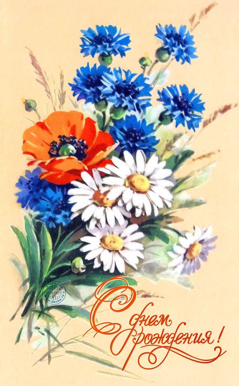 открытки полевых профессиональный