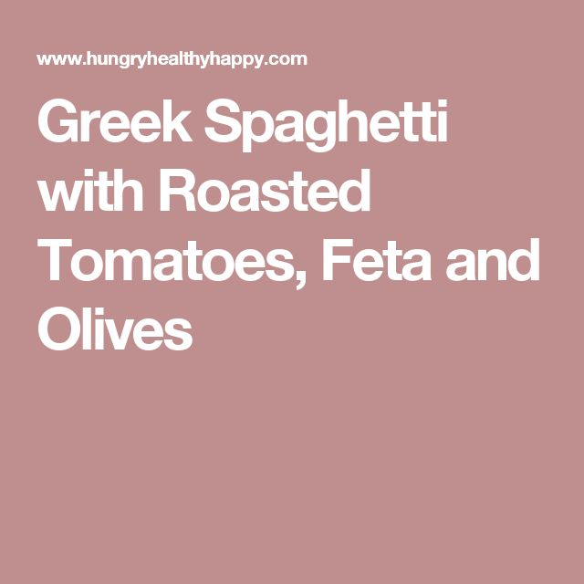 Greek Spaghetti with Roasted Tomatoes, Feta and Olives