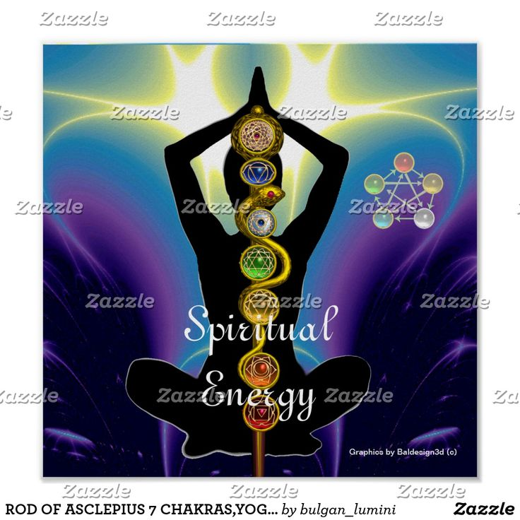 ROD OF ASCLEPIUS 7 CHAKRAS,YOGA LOTUS POSE Purple Poster #healer #meditation #health #chackra #digitalart