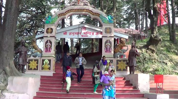 The entrance to ancient Jakhoo Temple (monkey-God temple or Hanuman temple) in the Himalayan hill station known as Shimla.  See some video here: https://www.youtube.com/watch?v=game3SFwxUg