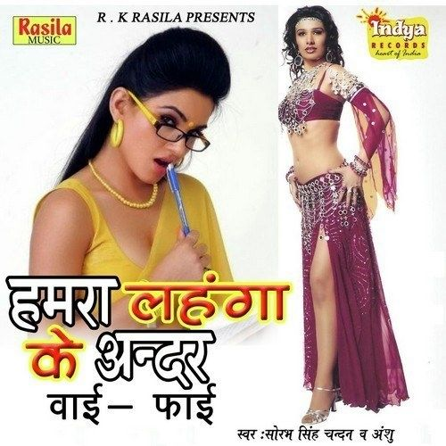 19 Hilariously WTF Bhojpuri Film Titles You Need For Your Next Charades Night