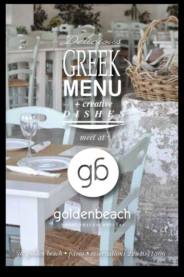 Greek menu & creative dishes