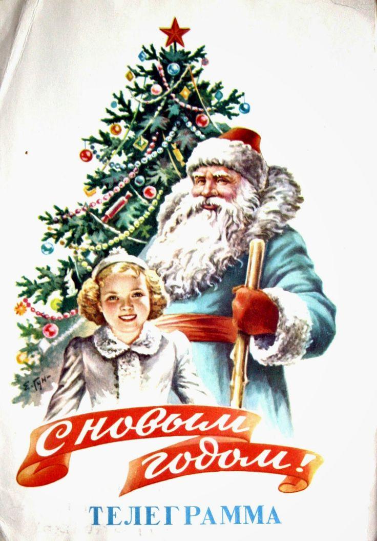 Советское детство: Худ. Е.Н.Гундобин1963 Пермская печатная фабрика Го...