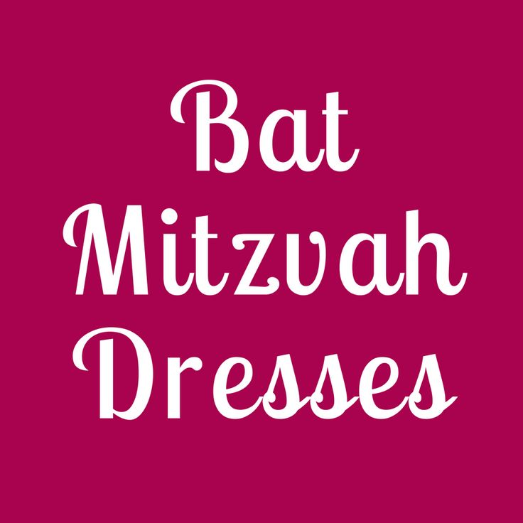 Bat Mitzvah Dresses | Bat Mitzvah Dress