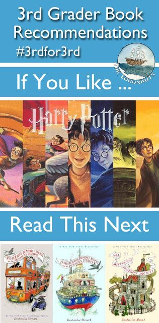 Harry Potter Book Grade Level : Best images about books middle grade on pinterest