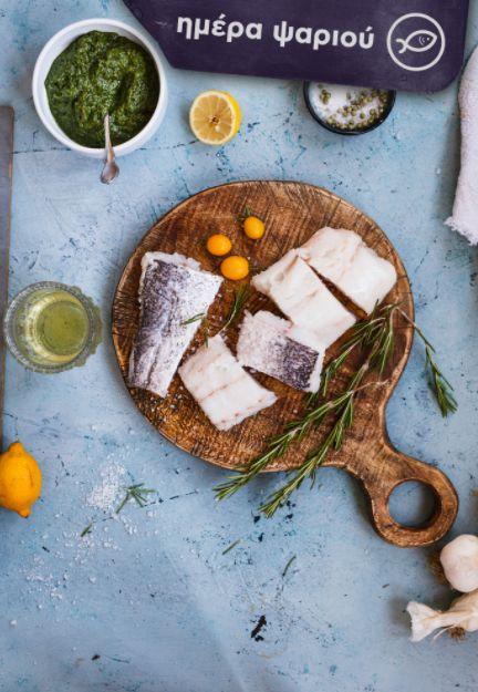 Κρανιός! Ένα νόστιμο ψάρι που θα βρεις σήμερα στα ΑΒ σε προσφορά. Δοκίμασε να το φτιάξεις με σάλτσα #pesto! #ABFishDay #ABvassilopoulos