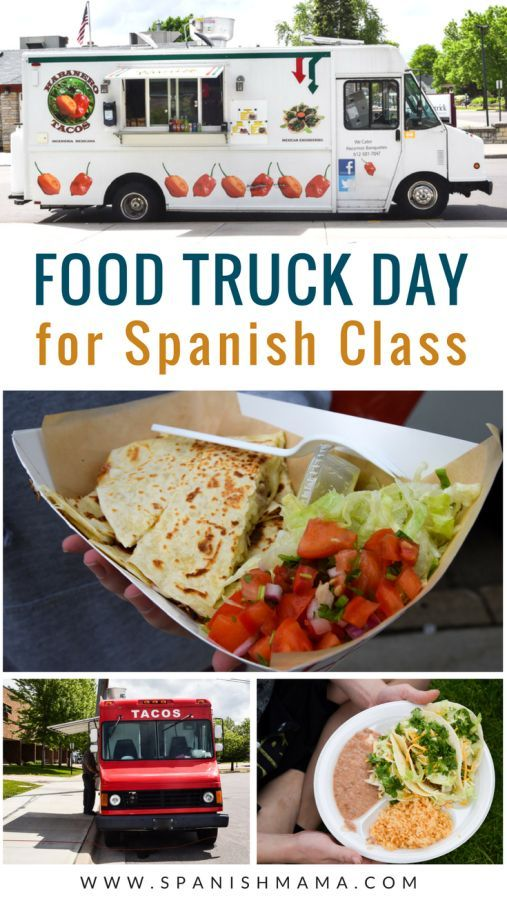 Field trip ideas for Spanish class: try a food truck day! Bring the field trip to YOU with these ten steps for organizing a taco truck day. #spanishclass #fieldtrip #culture #mexicanfood