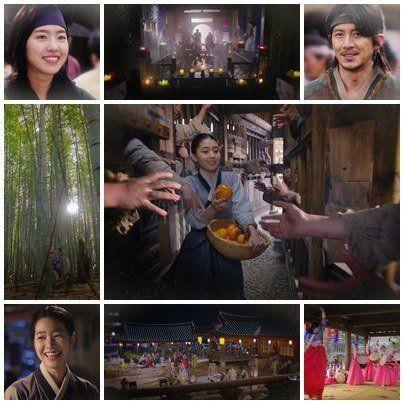 The Flower in Prison: Goo Soo, Jin Se Yeon, Jung Joon Ho, Park Joo Mi. #kdrama