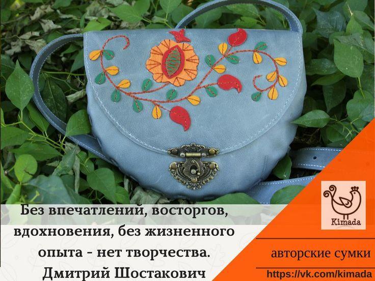 Света Сергеева