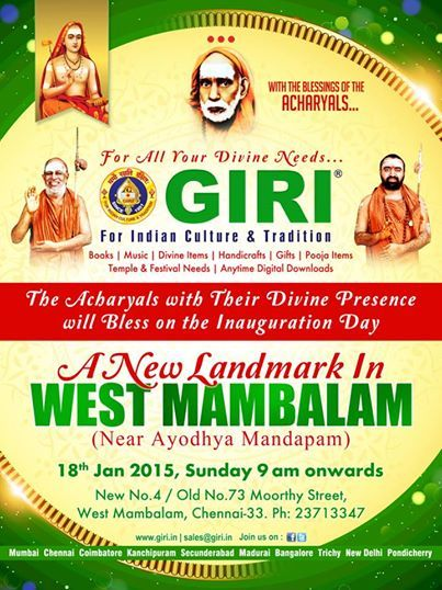 GIRI Welcomes you with family & friends for our west mambalam branch, Inaugurate by The Acharyals - near Ayodhya Mandapam on 18 Jan.