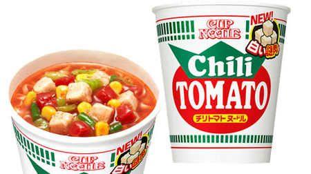 白い謎肉入り!?新しいカップヌードル チリトマトヌードルが気になる--赤いトマトスープに白い謎肉が映える