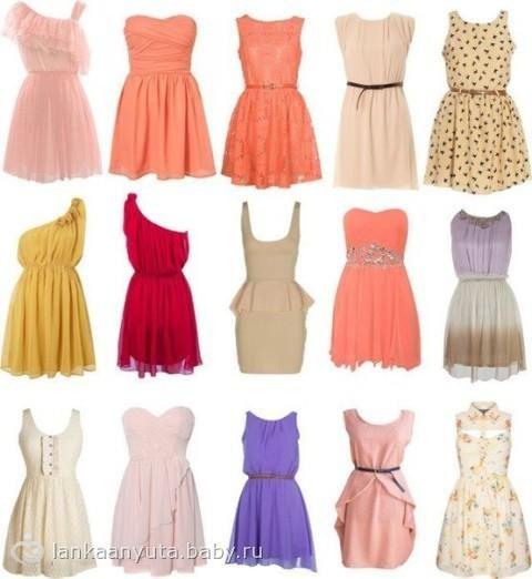 Купить платье на день рождения