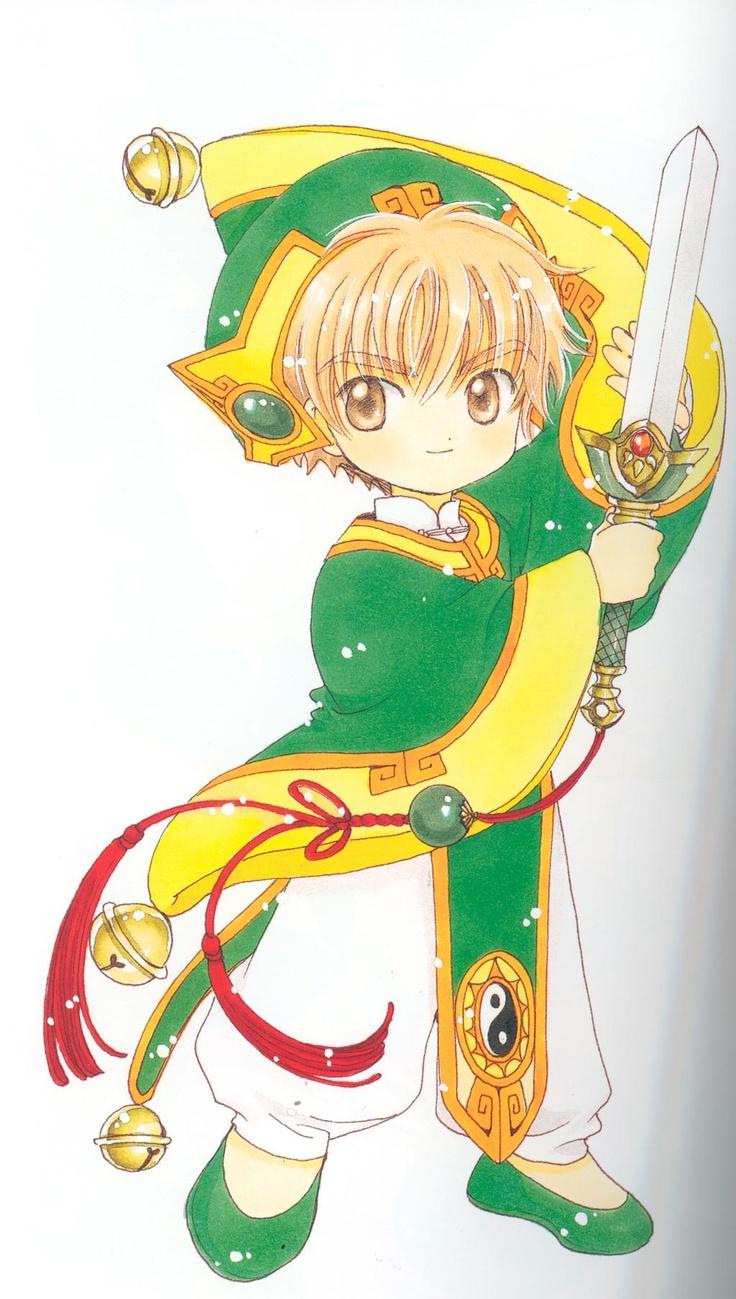 Shaoran Li Cardcaptor Sakura