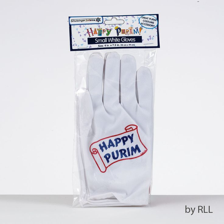 HAPPY PURIM GLOVES, SMALL, WHITE