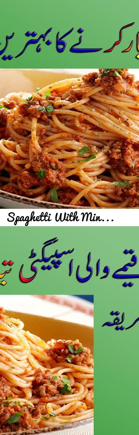 Spaghetti With Minced Meat - MINCED BEEF SPAGHETTI RECIPE IN URDU -... Tags: Spaghetti With Minced Meat, MINCED BEEF SPAGHETTI RECIPE IN URDU -, spaghetti bnane ka asan treka, chicken, recipes, mince, minced beef, recipes in urdu, indian food recipes, indian food, healthy dinner recipes, dinner, student, cook with faiza, chef, curry, cooking, chinese food recipes, food delivery, restaurants, indian street food, masala, chutney, chutney