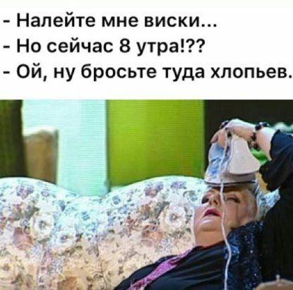 (80) Одноклассники