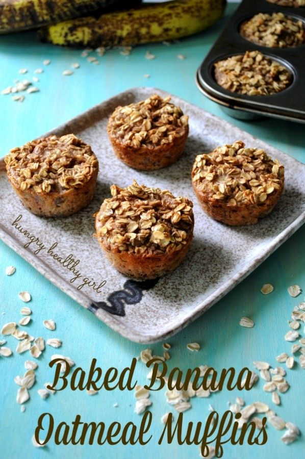 Baked Banana Oatmeal Muffins - less than a 100 calories for one of these delicious flourless muffins!