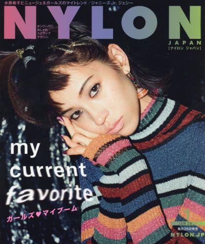 NYLON JAPAN(ナイロンジャパン 2016年1月号 雑誌 ...