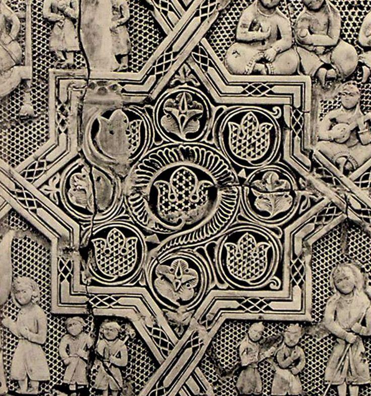 Türk Selçuklu Stuko Panel..12-13.yy. A MONUMENTAL ROYAL SELJUK CARVED STUCCO PANEL 12TH CENTURY..