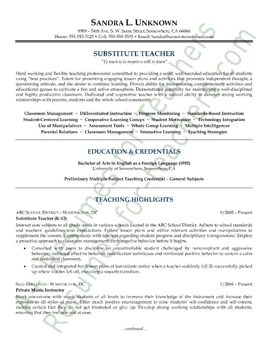 substitute teacher resume sample page 1