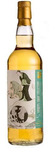 Spirits Shop' Selection ( Bunnahabhain, Cao Ila, Auchentoshan, Tobermory, Allt A Bhainne, Invergordon & GlenKeith )
