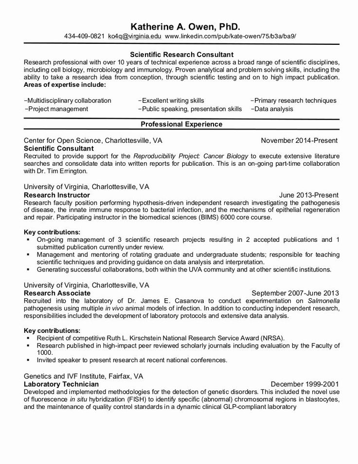 Graduate Teaching assistant Resume Awesome Pra Resume in