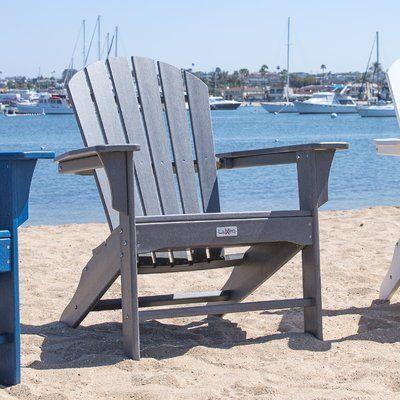 Longshore Tides Corinne Plastic Adirondack Chair