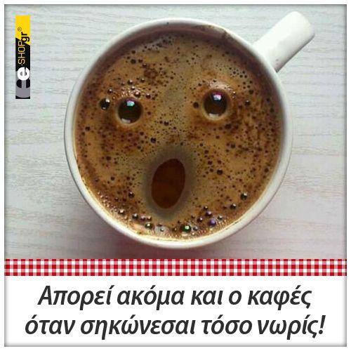 Πολύ καλημέρα σας!