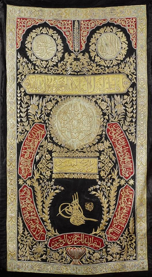 AN OTTOMAN METAL-THREAD EMBROIDERED SILK PANEL MADE FOR THE TOMB OF THE PROPHET (HUJRAT AL-QABR AL-NABAWI AL-SHARIF) IN MEDINA PERIOD OF ABDUL HAMID II