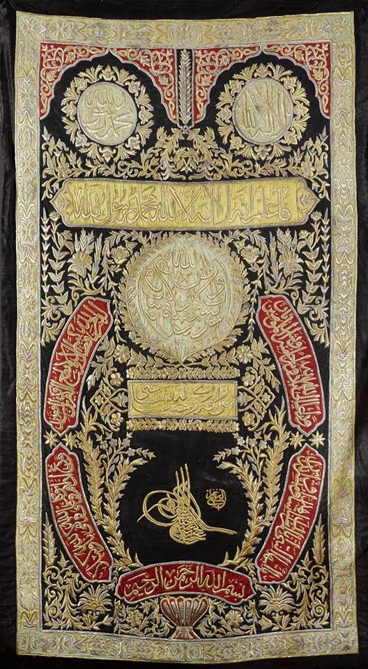 AN OTTOMAN METAL-THREAD EMBROIDERED SILK PANEL MADE FOR THE TOMB OF THE PROPHET (HUJRAT AL-QABR AL-NABAWI AL-SHARIF) IN MEDINA PERIOD OF ABDUL HAMID II