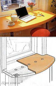 Как сделать подоконник-стол своими руками
