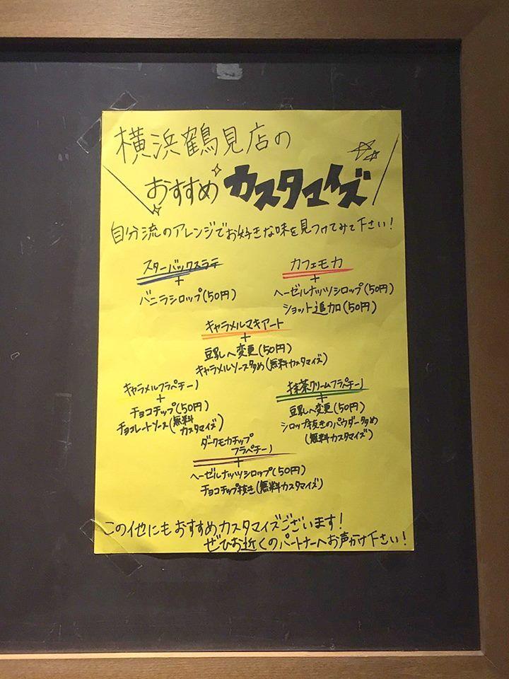 158 best Starbucks Wall Board Japan images on Pinterest   Board ...