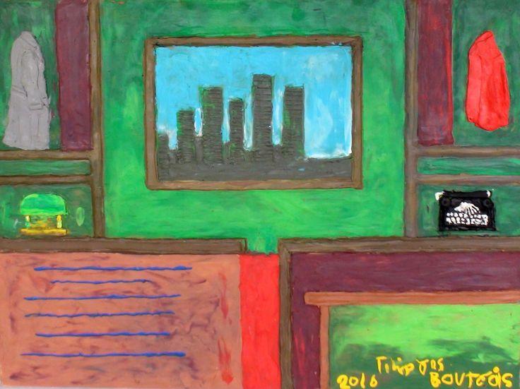 Plasticine Art - Οffice overlooking skyscrapers
