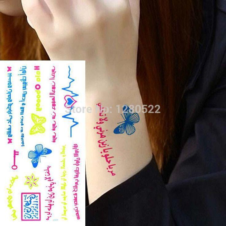 2 лист(ов) бабочка ключи от машины временную татуировку красочные арабский татуировки наклейки Tatuagem Temporaria Tatuajes Metalicos